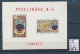 TAIWAN FORMOSE YVERTMS 9.MNH - Hojas Bloque