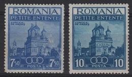 REL 21 - ROUMANIE N° 523/24 Neufs* Thème Religion Petite Entente - Nuovi