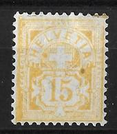 1882 - 1889 ZIFFERMUSTER → Faserpapier Kontrollzeichen Form A     ►SBK-63A* / CHF 200.-◄ - 1882-1906 Armoiries, Helvetia Debout & UPU
