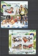 ST2227 2016 MOZAMBIQUE MOCAMBIQUE OLYMPIC GAMES BRAZIL 1KB+1BL MNH - Eté 2016: Rio De Janeiro