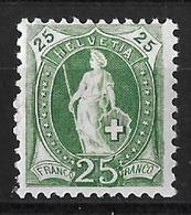 1894 - 1900 STEHENDE HELVETIA  →  (13 Zähne Senkrecht) Kontrollzeichen Form B     ►SBK-67D** / CHF 50.-◄ - 1882-1906 Wappen, Stehende Helvetia & UPU