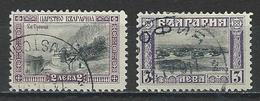 Bulgarien Mi 88, 89 O - Used Stamps