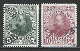 Bulgarien Mi 90, 91 O - Used Stamps