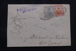 HAÏTI - Enveloppe Pour La France En 1896, Affranchissement Plaisant , Cachet Paquebot - L 54685 - Haiti