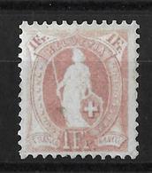 1882 - 1904 STEHENDE HELVETIA  →  (14 Zähne Senkrecht) Weisses Papier Kontrollzeichen Form A ►SBK-71A** / CHF 1400.-◄ - 1882-1906 Wappen, Stehende Helvetia & UPU