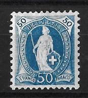 1882 - 1904 STEHENDE HELVETIA  →  (14 Zähne Senkrecht) Weisses Papier Kontrollzeichen Form A ►SBK-70A* / CHF 400.-◄ - 1882-1906 Armoiries, Helvetia Debout & UPU