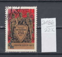 22K2486 / 1973 - Michel Nr. 4174 Used ( O ) Yekaterinburg  , Monument Blacksmith , Soviet Union Russia - 1923-1991 USSR