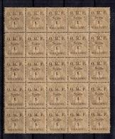Syrie Française Maury N° 21 En Bloc De 25 Timbres Neufs ** MNH. TB. A Saisir! - Syrie (1919-1945)