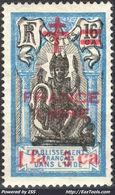 INDE DIEU BRAHMA N° 188 NEUF ** SANS CHARNIERE A VOIR - Unused Stamps