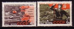 RUSSIA & USSR - 1963 - 20 Ans Depuis La Bataille De Koursk - 2v** Mi 2778/79 - 1923-1991 URSS
