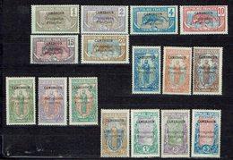 Cameroun - N° 67/83 Sauf N° 70 - Neufs X Traces De Charnières 1er Et 2ème Choix - Cote 47 € - Unused Stamps