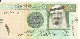 ARABIE SAOUDITE 1 RIYAL 2016 UNC P 31 D - Arabie Saoudite