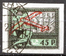 Russia , SG 284 , 1922 , Air . Optd , Single , Used - Used Stamps