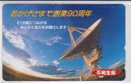 SATELITTE - JAPAN-005 - SPACE - Ruimtevaart