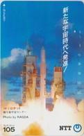 SPACE - JAPAN 26 - SPACESHIP - 390-347 - Ruimtevaart