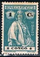 Congo, 1914, # 101 (I-I), MNG - Congo Portugais