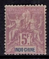 Indochine YT N° 16 Neuf *. B/TB. A Saisir! - Unused Stamps