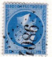 MeurtheVallerystal GC 4086 Cote Pothion (sur Lettre) Ind 11 = 70 Eu - 1849-1876: Période Classique