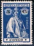 Congo, 1914, # 105 (II-II), MH - Congo Portugais