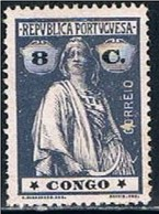 Congo, 1914, # 107 (II-II), MH - Congo Portugais
