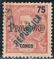Congo, 1914, # 122, Used - Congo Portugais