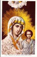Alaska Sitka Madonna In St Michael's Church - Sitka