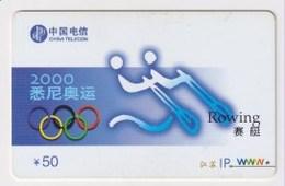 TK 22734 CHINA - Prepaid - Olympische Spiele