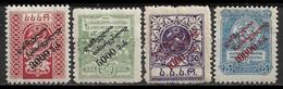 1922 GEORGIA Complete Set Of 4 Perf. MNH/MVLH OG STAMPS (Michel # 36A-39A) - Georgia