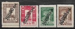 1923 GEORGIA SET OF 4 MLH OG STAMPS (Michel # 53A,55A-57A) CV €15.20 - Georgia