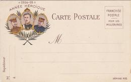 """France Carte Franchise Militaire """"1914-15 Année Héroïque"""" Généraux Alliés Non Circulée - Storia Postale"""