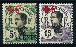 Indochina (Francesa) Nº 69-71 Nuevo** - Unused Stamps