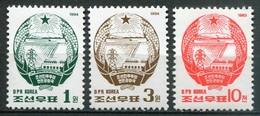Nord Korea Mi# 3668-9 + Postfrisch MNH - Heraldic - Korea, North