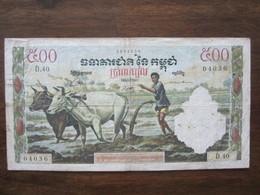 CAMBODGE 50 RIELS - Cambodia
