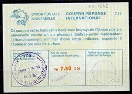 GOLAN / SYRIA o Violet MEROM GOLAN 10.3.82 LD! on Int. Reply Coupon Reponse Antwortschein IAS IRC ISRAEL La23A 7.50 I - Siria