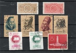 Chine  Oblitérés - 1949 - ... Repubblica Popolare