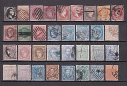 ESPAÑA 1851/1882 - Conjunto De Sellos Nuevos, Usados, Barrados -MH/º/(*)- Valor De Catálogo Edifil +150€ - Briefmarken