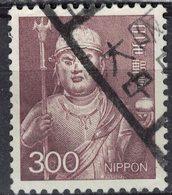 Japon 1984 Oblitéré Used Statue Keiki Doji Temple Kongobu SU - Used Stamps