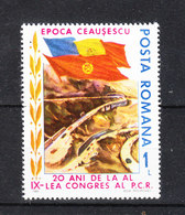 Romania  - 1985.Sviluppo Industriale:. Nuove Autostrade. Bandiere.New Highways. Romanian And Soviet Flags.MNH - Fabbriche E Imprese