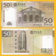 Macau Macao 50 Patacas P-110b 2013 Bank Of China UNC Banknotes - Macao