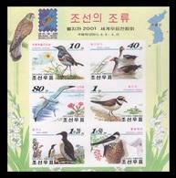 North Korea 2001 Mih. 4459B/64B (Bl.491B) Fauna. Birds Of Korea (imperf) MNH ** - Korea (Nord-)