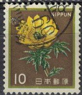 Japon 1982 Oblitéré Used Plante Fleur Adonis Amurensis Adonide De L'Amour SU - Used Stamps