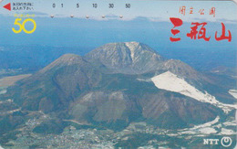 Télécarte JAPON / NTT 350-054 - Cratère De VOLCAN TBE - VULCAN - JAPAN Phonecard - VOLCANO - Volcanes