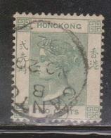 HONG KONG Scott # 37 Used - Queen Victoria - Gebruikt