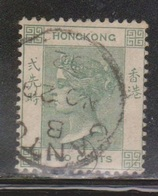 HONG KONG Scott # 37 Used - Queen Victoria - Usati