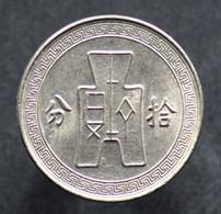 10 FEN 1938 CHINE / CHINA - Cents Lin Sen - Chine
