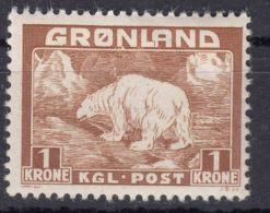 Greenland 1938 Polar Bear Mi#7 Mint Never Hinged - Nuevos