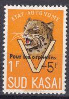 Belgium South Kasai COB#20 Leopard Pour Les Orphelins Overprint, Mint Never Hinged - South-Kasaï