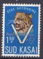 Belgium South Kasai COB#21 Leopard Pour Les Orphelins Overprint, Mint Never Hinged - South-Kasaï