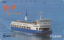 Télécarte JAPON / NTT 350-076 - BATEAU TBE - SHIP JAPAN Phonecard - SCHIFF Telefonkarte - Boats