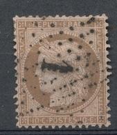 N°58 NUANCE ET OBLITERATION. - 1871-1875 Cérès